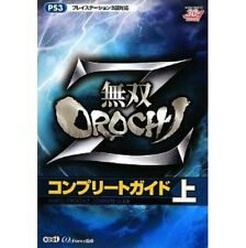 WARRIORS OROCHI Z Complete Guide Book Jou / PS3
