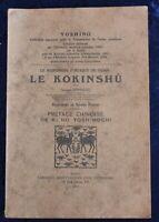 LE KOKINSHÛ par Georges Bonneau - Yoshino, 1935