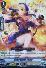 Carfight!! Vanguard: Battle Sister, Semia V-PR/0077EN
