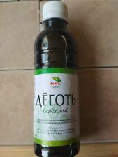 Экологический березовый деготь (250 ml) отталкивает всех вредителей