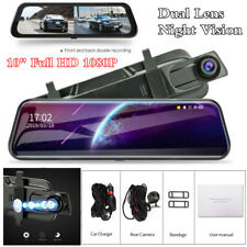 Car Stream Rear View Mirror Dual Lens Dash Cam Video Recorders Reversing Monitor
