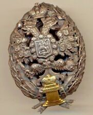 Russian Imperial Military Sterling Silver Badge order medal (#1069)