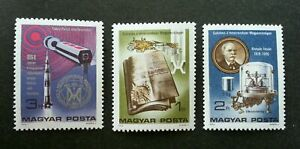 [SJ] Hungary Centenary Introduction Of Metric System 1976 Space (stamp) MNH