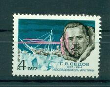 Russie - USSR 1977 - Michel n. 4571 - Gueorgui Sedov