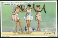 Ancient Greece Dances Helena Greek Clothing Music 75+ Y/O Trade Ad Card