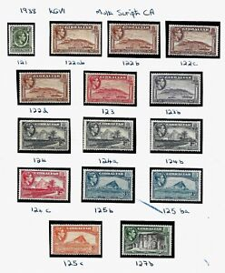 Gibraltar, 1938 KGVI small selection of identified pictorials MNH or LMM (G424)