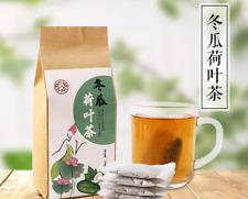 2 Bags Pure Organic Natural Remedy Chinese Traditional Herb Tea Burn Fat  tea