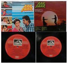 Aar Paar (1985) Bollywood LP Vinyl Record Mithun Chakraborty, Rozina, Utpal Dutt