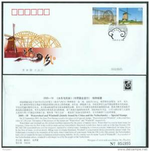 2005 CHINA-NETHERLANDS JOINT ISSUES CHINA FDC