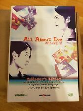 Korean Dvd All About Eve 7 Dvd Set 20 Episodes Mbc Collector'S Edition