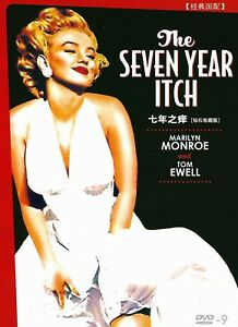 """New DVD  """"The Seven Year Itch"""" Marilyn Monroe,Tom Ewell"""