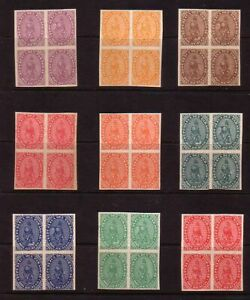 PARAGUAY - 1870 Mi. 2 COLOUR PROOFS NINE DIFERENT BLOCKS OF FOUR