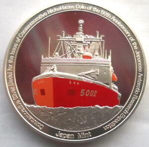 Japan 2007 Polar Adventure 500 Yen Coin 5oz Silver Colour Medal,BU