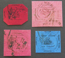 BRITISH GUIANA 1856 1c 4c 4c 4c, Sc#13,14,14a,15,  Used , COPY / REPLICA