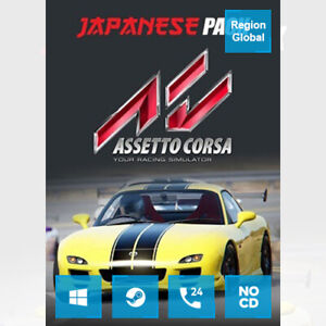 Assetto Corsa Japanese Pack DLC for PC Game Steam Key Region Free