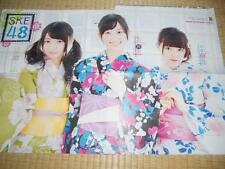 AKB48 SKE48 RENA MATSUI YURIA KIZAKI [YUKATA ver.] Promo POSTER  JAPAN LIMITED
