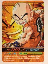 Dragon Ball Bakuretsu Impact Rare 012-III