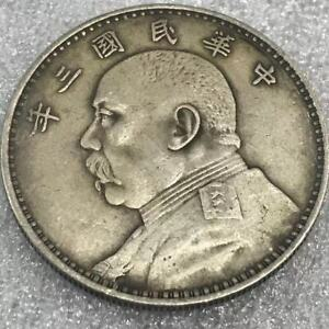 Chinese antiques silver coins 1914 Yuan Shikai one dollar Rating coins