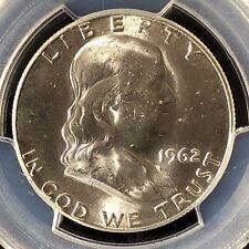 1962 50C Franklin Half Dollar PCGS MS64               25325745