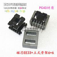 1Set PC40 EE70 Ferrita Núcleos Y Bobina inductor #Q17 ZX Bobina De Transformador Core