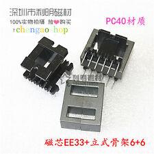 5set EE33 6+6pins Ferrite Cores bobbin,transformer core,inductor coil #Q1700 ZX
