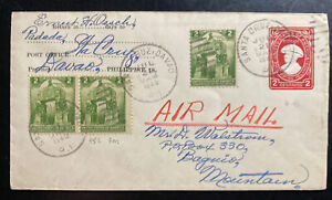 1940 Santa Cruz Philippines Postal Stationery Airmail Cover To Baguio