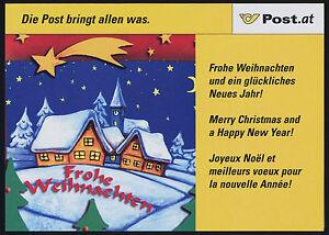 Austria 2033 on souvenir card - Christmas, Architecture