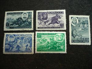 Stamps - Russia - Scott# 947-951