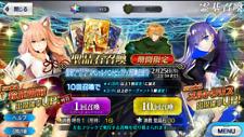 [JP] FGO 900-1000 SQ | BUY 3 GET 2 FREE | Fate Grand Order Quartz Account