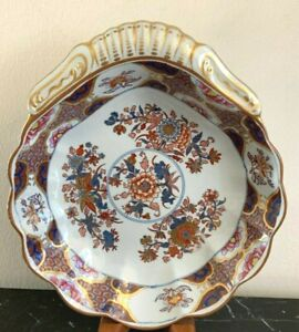 Antique Spode Shell Shape Bowl Chinoiserie Decoration