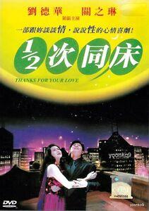 Thanks for Your Love (1996) English Sub _ HK Movie_ DVD _NTSC Region 0_ Andy Lau