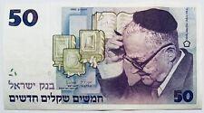 1992 BANK OF ISRAEL (PALESTINE) 50 NEW SHEKELS (POST LIROT/POUND) BANKNOTE AGNON