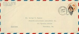 USA - POSTAL STATIONERY AIRMAIL COVER - USED - W 508