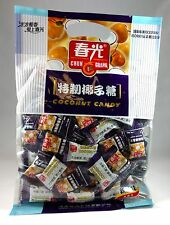 1 BAG Premium Coconut Hard Candy 8.04 Oz 200 g Chun Guang ~50 pcs COMBO SHIP