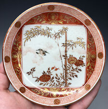 Antique Late 19th C. Meiji Japanese Kutani Porcelain Dish Plate Painting