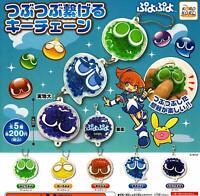 Pipe otter All 8 set Gashapon mascot toys