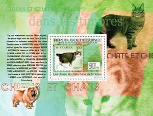 GUINEA 2009 DOGS AND CATS 1 SUBJECT SOUVENIR SHEET #5