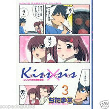 KISS X SIS KISSXSIS BOW DITAMA JAPANESE ANIME LIMITED MANGA BOOK & DVD VOL.3