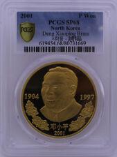 Korea 2001 Deng Xiaoping SPECIMEN Brass Coin PCGS SP68 試作品