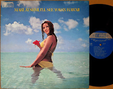 MARI ATSUMI I'll see you in hawaii '71 org LP japan porn actress sing cheesecake