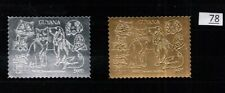 // GUYANA - MNH - SILVER+GOLD - CATS, DOGS