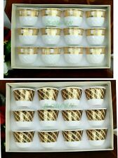 12 PIECE TURKISH/ARABIC WHITE BROWN/WHITE GOLD CUP TEA COFFEE SET X-MAS GIFT BOX