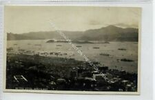 More details for (gb6655-528) real photo of hong kong harbour, china c1920 g-vg