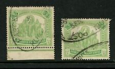 2 George V (1910-1936) British Colony & Territory Stamps