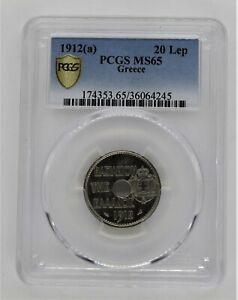 Greece 1912 20 Lepta - UNC PCGS MS65 Rare Rare