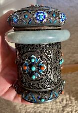 A very nice 19th century Chinese JADEITE bangle silver box