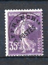 "FRANCE STAMP TIMBRE PREOBLITERE 62 "" SEMEUSE LIGNEE 35c VIOLET"" NEUF xx TB R307"