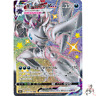 Pokemon Card Japanese - Shiny Grimmsnarl VMAX SSR 322/190 s4a - HOLO MINT