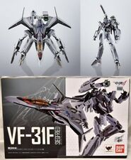 Macross Delta Bandai DX Chogokin VF-31F Siegfried (Messer Ihlefeld) New MISB USA