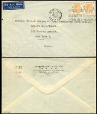 HONG KONG 1953 KG6 PRODUCTS EXHIBITION SLOGAN $2 to NY...REISS BRADLEY ENVELOPE